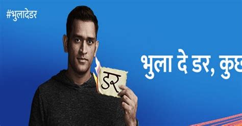 Essay On Cricket Player Dhoni